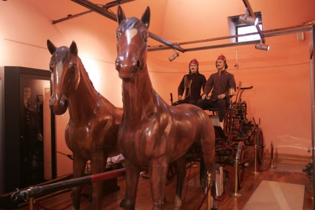 İtfaiye Müzesi
