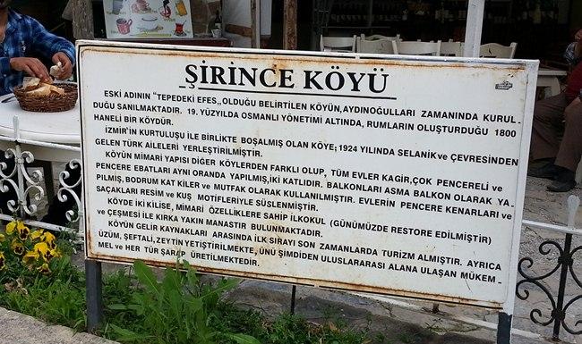 Şirince Köyü tarihi